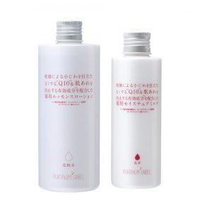プラチナレーベル 薬用Q10配合 化粧水・乳液